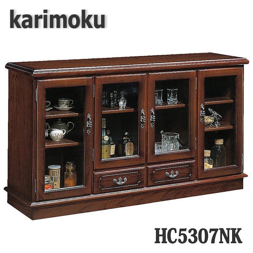 【開梱設置付き】カリモク家具 HC5307NK サイドボード 幅1610×奥450×高893mm コロニアルシリーズ 送料無料、日本製国産