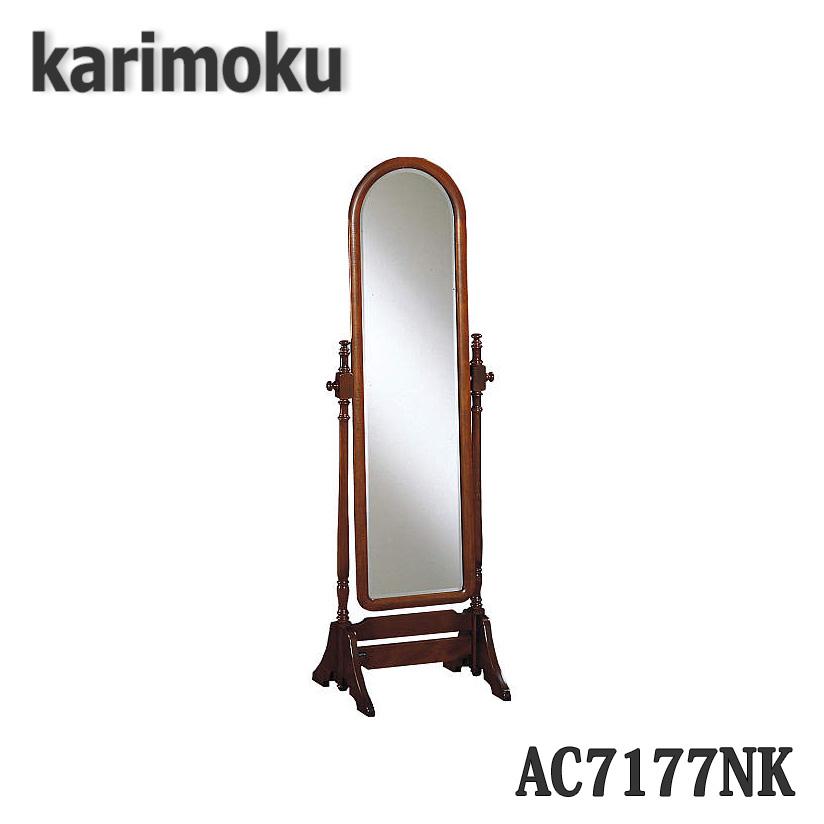 【開梱設置付き】カリモク家具 AC7177NK 姿見スタンドミラー 幅514×奥395×高1500mm コロニアルシリーズ 送料無料、日本製国産
