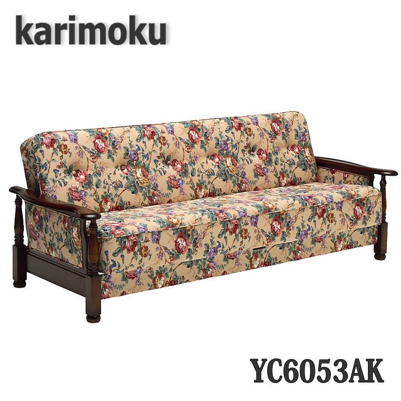 買取り実績  【開梱設置付き】カリモク家具 YC6053AK ソファーベッド 布張り 送料無料 日本製国産, キソサキチョウ f467a245