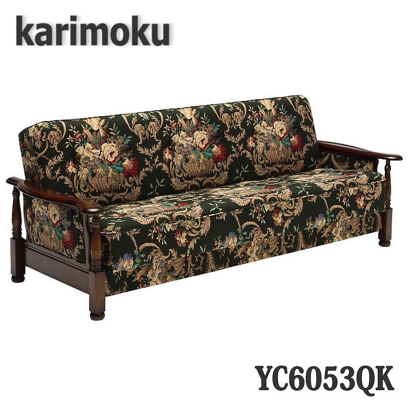 最低価格の 【開梱設置付き】カリモク家具 YC6053QK ソファーベッド 布張り 送料無料 日本製国産, クダマツシ 51cd376f
