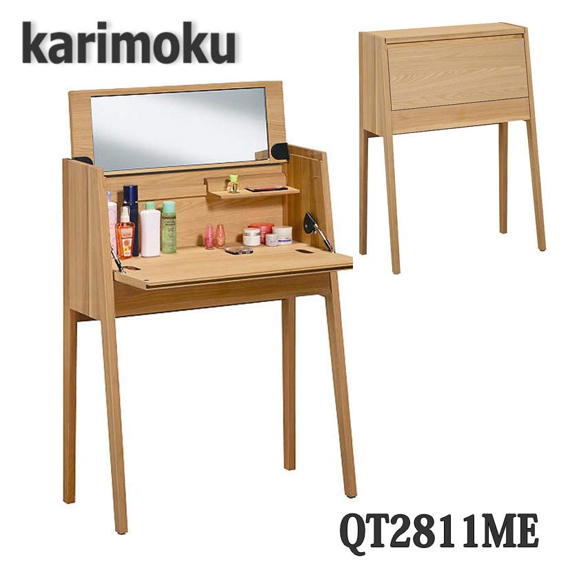 【開梱設置付き】カリモク家具 QT2811 ドレッサー 送料無料 日本製国産