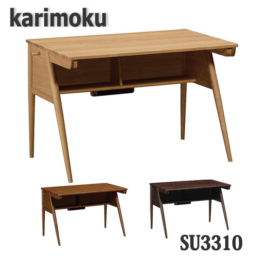 【開梱設置付き】カリモク家具 SU3310 ピュアナチュール 幅1100×奥650×高723mm 学習デスク 送料無料 日本製国産