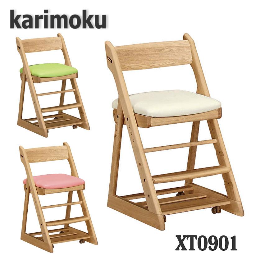 【開梱設置付き】カリモク家具 XT0901 デスクチェア 学習椅子 送料無料 日本製国産
