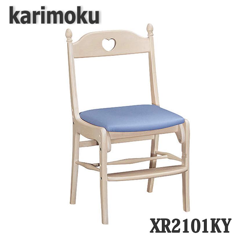 【カリモク家具正規販売店】 XR2101PY,XR2101KY 学習チェア Cariesil カントリーテイストのキュートなデザイン  【開梱設置付き】カリモク家具 XR2101 デスクチェア カリーシル 学習椅子 送料無料 日本製国産