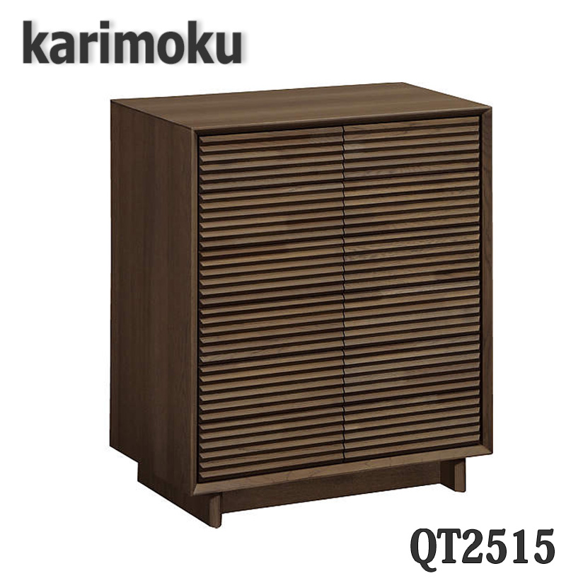 【開梱設置付き】カリモク家具 QT2515 幅670×奥420×高802mm キャビネット 送料無料 日本製国産