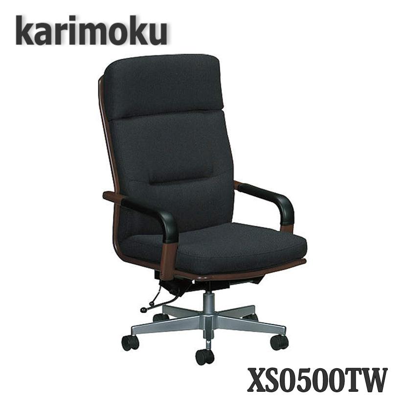 【開梱設置付き】カリモク家具 XS0500TW デスクチェア 送料無料 日本製国産