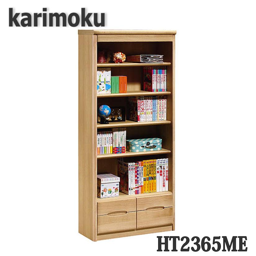 【開梱設置付き】カリモク家具 HT2365 書棚 オープンラック 幅724×奥335×高1750mm 送料無料 日本製国産