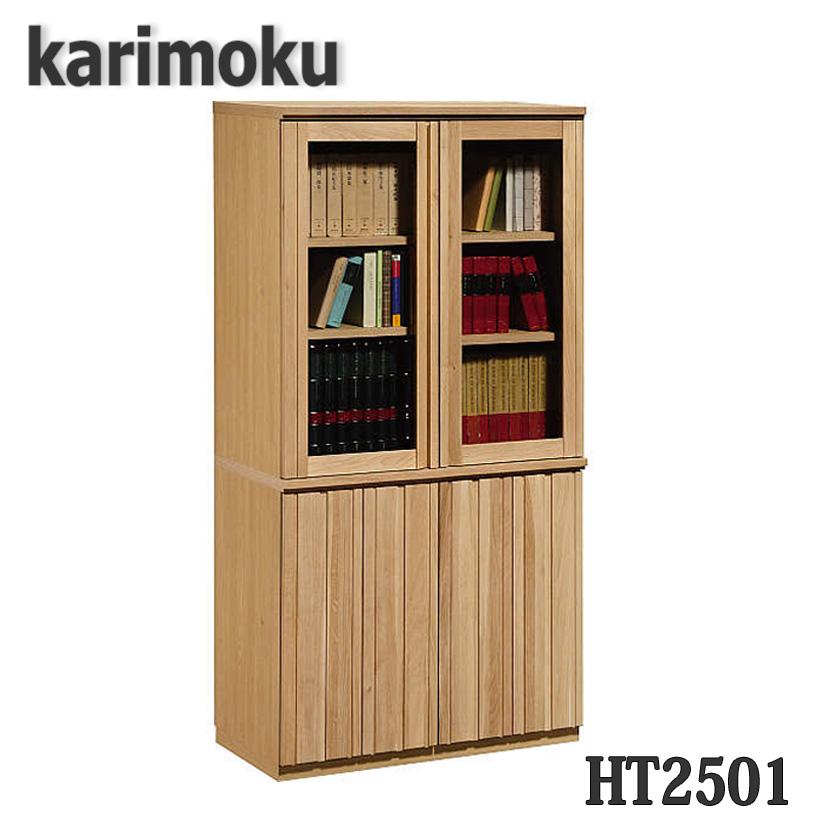 【開梱設置付き】カリモク家具 HT2501 書棚 幅802×奥440×高1616mm 送料無料 日本製国産