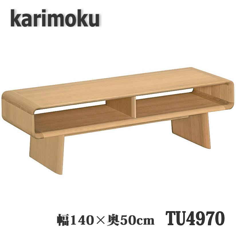【メーカー包装済】 【開梱設置付き】カリモク家具 TU4970 テーブル 幅140×奥50×高40cm 送料無料 日本製国産, 丸源のこだわり飲料:6e42135d --- cleventis.eu