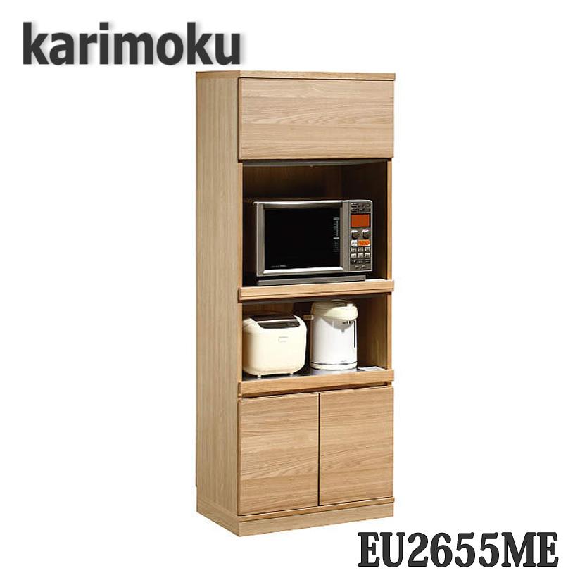 【開梱設置付き】カリモク家具 EU2655 幅674×奥448×高1909mm 家電収納棚 送料無料 日本製国産
