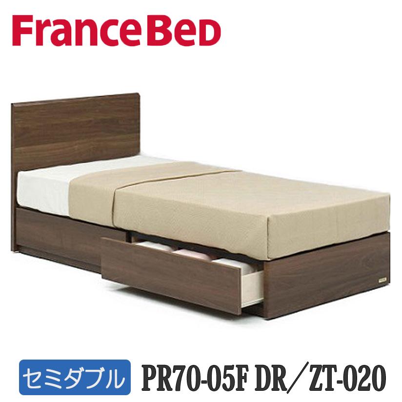 【お買得セット特価】フランスベッドPR70-05FDR+ZT-020  セミダブルベッド フレーム(引出付き)+マットレス 送料無料 日本製国産