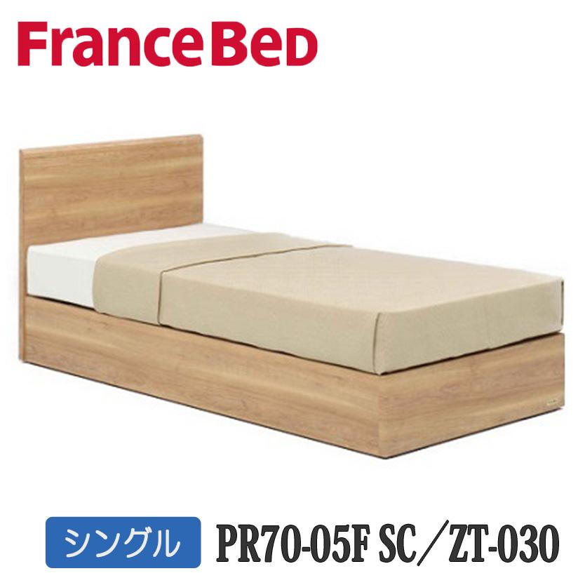 【お買得セット特価】フランスベッドPR70-05FSC+ZT-030 シングルベッド フレーム(引出無)+マットレス 送料無料 日本製国産