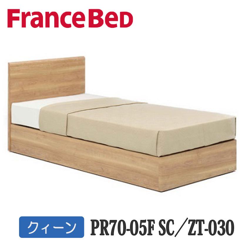 【お買得セット特価】フランスベッドPR70-05FSC+ZT-030 クィーンベッド フレーム(引出無)+マットレス 送料無料 日本製国産