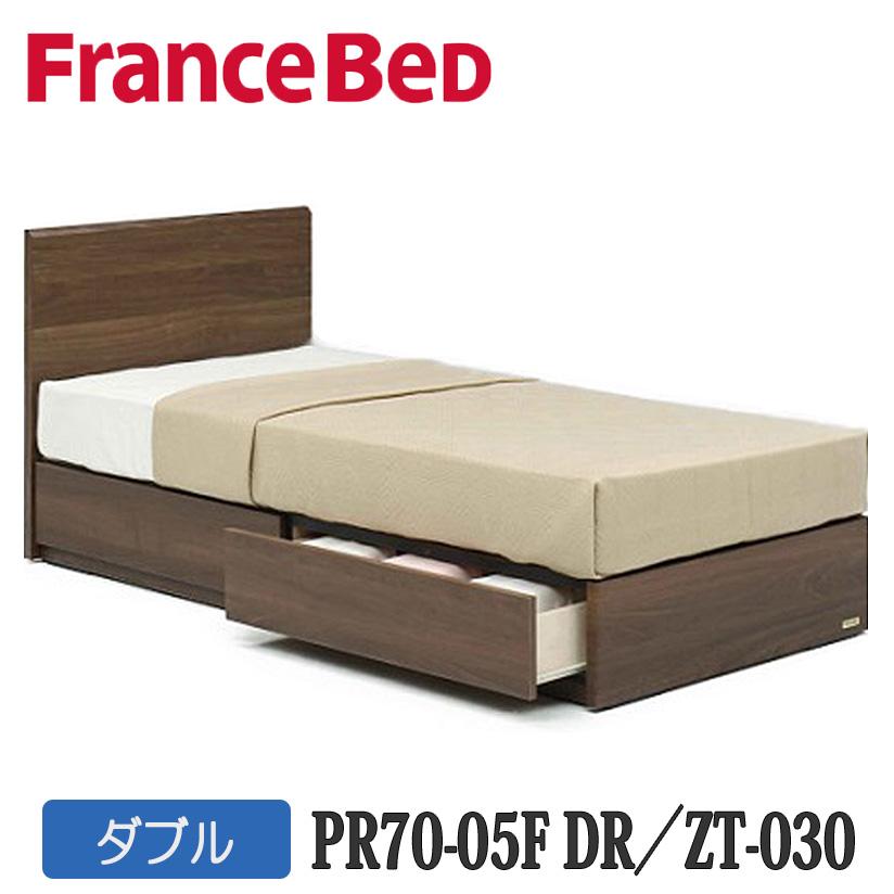 【お買得セット特価】フランスベッドPR70-05FDR+ZT-030 ダブルベッド フレーム(引出付き)+マットレス 送料無料 日本製国産