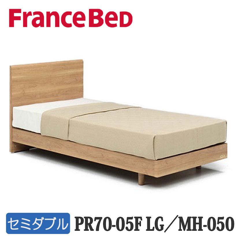 【お買得セット特価】フランスベッドPR70-05FLG+MH-050 セミダブルベッド フレーム(レッグ)+マットレス 送料無料 日本製国産