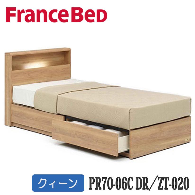 【お買得セット特価】フランスベッドPR70-06CDR+ZT-020  クィーンベッド フレーム(引出付き)+マットレス 送料無料 日本製国産