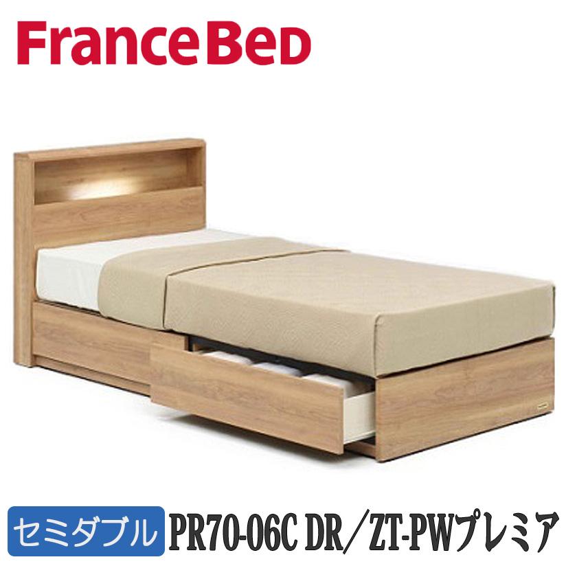 【お買得セット特価】フランスベッドPR70-06CDR+ZT-PWプレミア  セミダブルベッド フレーム(引出付き)+マットレス 送料無料 日本製国産