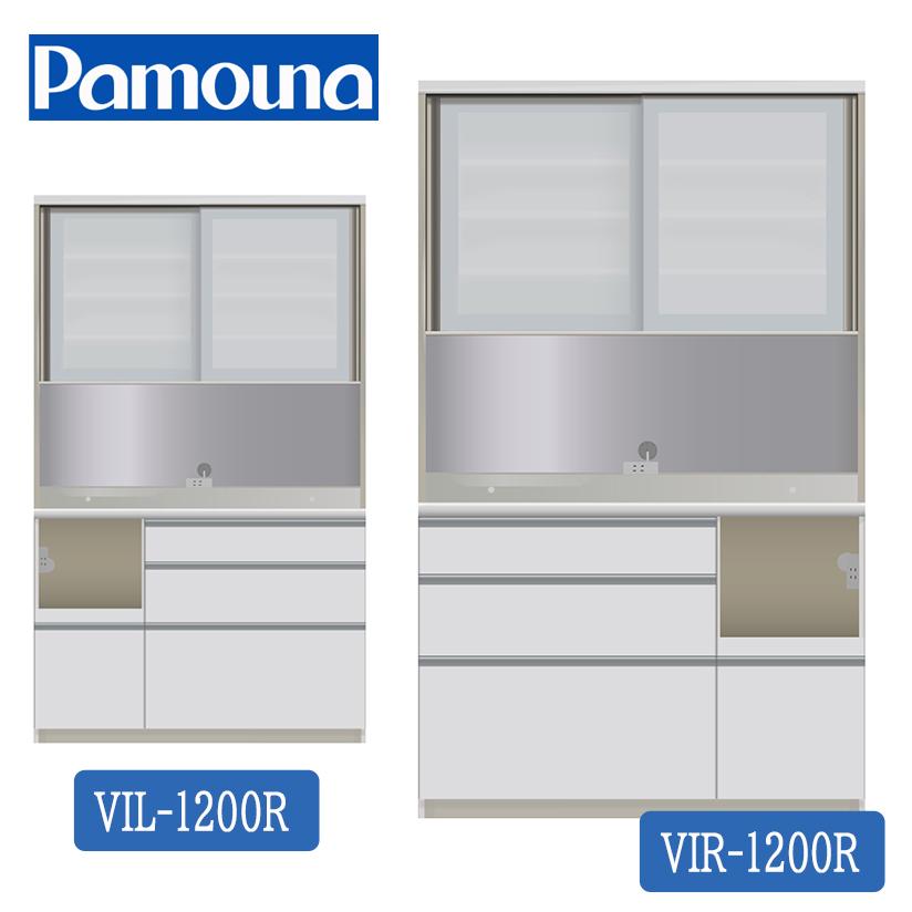 【開梱設置付き】パモウナPAMOUNA VIL-1200R/VIR-1200R 幅120cm、高198cm、奥50cm ダイニングボード完成品、送料無料、PAMOUNA食器棚 日本製国産 VIシリーズ