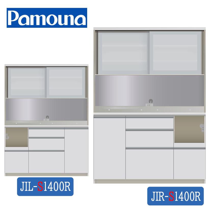 【開梱設置付き】パモウナPAMOUNA JIL-S1400R/JIR-S1400R 幅140cm、高187cm、奥44.5cm ダイニングボード完成品、送料無料、PAMOUNA食器棚 日本製国産 JIシリーズ