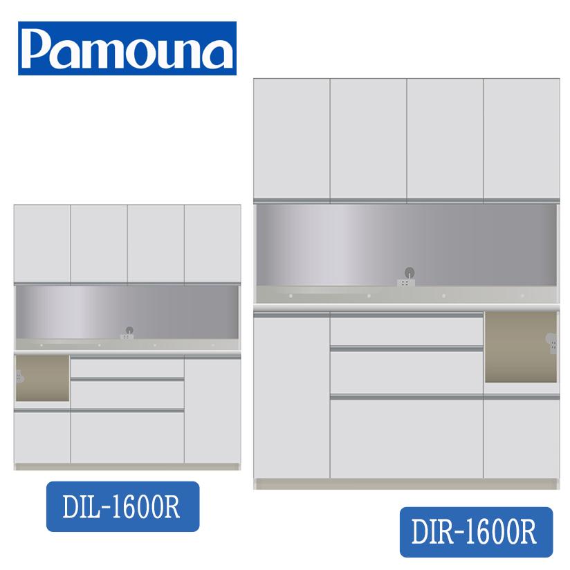 【開梱設置付き】パモウナPAMOUNA DIL-1600R/DIR-1600R 幅160cm、高187cm、奥50cm ダイニングボード完成品、送料無料、PAMOUNA食器棚 日本製国産 DIシリーズ