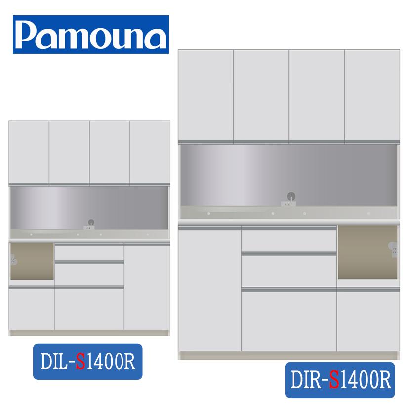 【開梱設置付き】パモウナPAMOUNA DIL-S1400R/DIR-S1400R 幅140cm、高187cm、奥44.5cm ダイニングボード完成品、送料無料、PAMOUNA食器棚 日本製国産 DIシリーズ