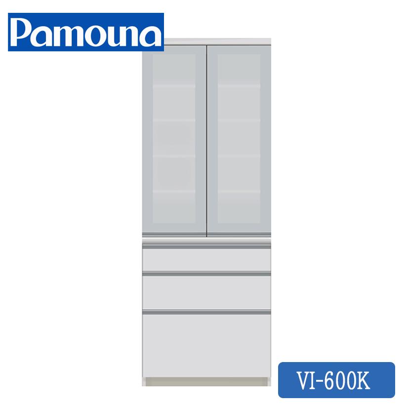 【開梱設置付き】パモウナPAMOUNA VI-600K 幅60cm、高198cm、奥50cm ダイニングボード完成品、送料無料、PAMOUNA食器棚 日本製国産 VIシリーズ