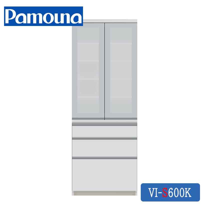 【開梱設置付き】パモウナPAMOUNA VI-S600K 幅60cm、高198cm、奥44.5cm ダイニングボード完成品、送料無料、PAMOUNA食器棚 日本製国産 VIシリーズ