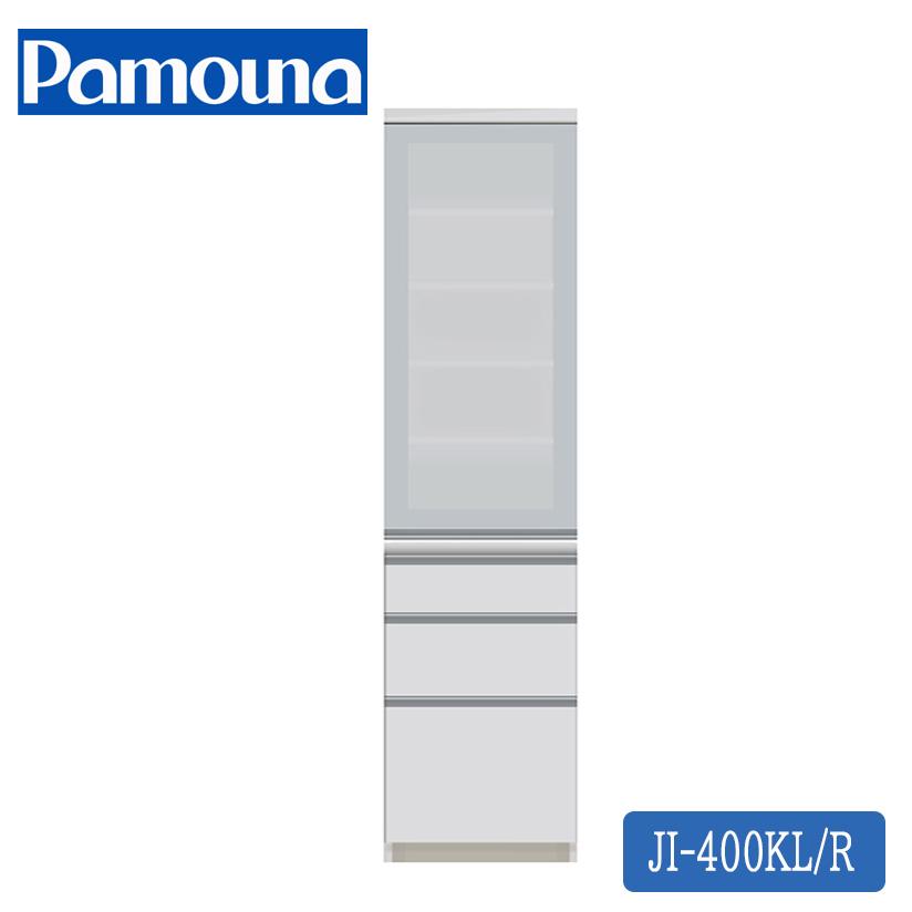 【開梱設置付き】パモウナPAMOUNA JI-400KL/JI-400KR 幅40cm、高187cm、奥50cm ダイニングボード完成品、送料無料、PAMOUNA食器棚 日本製国産 JIシリーズ