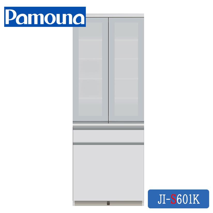【開梱設置付き】パモウナPAMOUNA JI-S601K 幅60cm、高187cm、奥44.5cm ダイニングボード完成品、送料無料、PAMOUNA食器棚 日本製国産 JIシリーズ