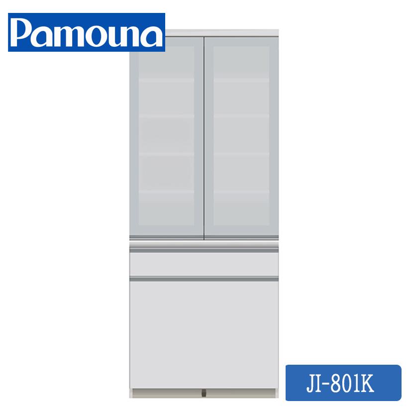 【開梱設置付き】パモウナPAMOUNA JI-801K 幅80cm、高187cm、奥50cm ダイニングボード完成品、送料無料、PAMOUNA食器棚 日本製国産 JIシリーズ