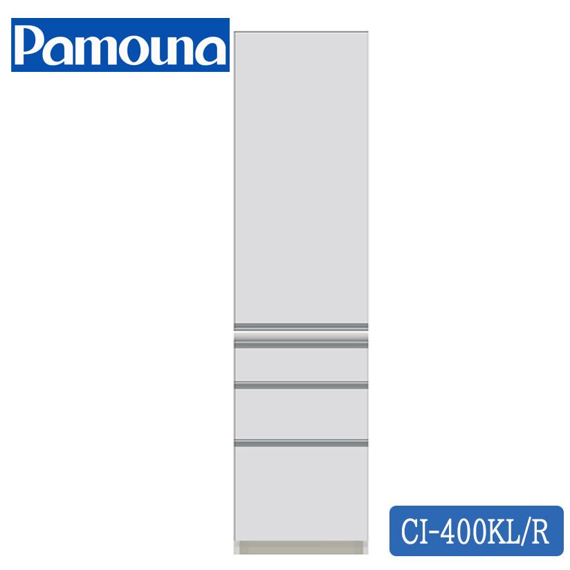 最新最全の 【開梱設置付き】パモウナPAMOUNA CI-400KL/CI-400KR 幅40cm、高198cm、奥50cm ダイニングボード完成品、送料無料、PAMOUNA食器棚 日本製国産 CIシリーズ, 大野城市:30575d25 --- odishashines.com
