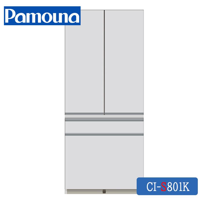 【開梱設置付き】パモウナPAMOUNA CI-S801K 幅80cm、高198cm、奥44.5cm ダイニングボード完成品、送料無料、PAMOUNA食器棚 日本製国産 CIシリーズ