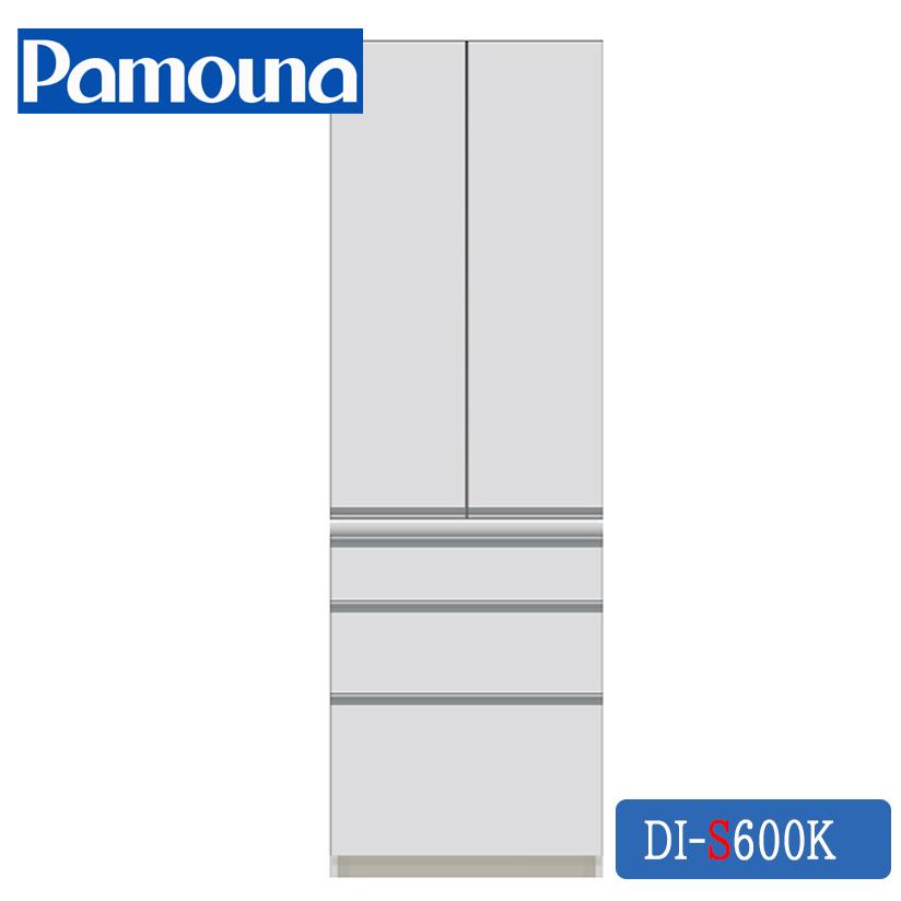 【開梱設置付き】パモウナPAMOUNA DI-S600K 幅60cm、高187cm、奥44.5cm ダイニングボード完成品、送料無料、PAMOUNA食器棚 日本製国産 DIシリーズ