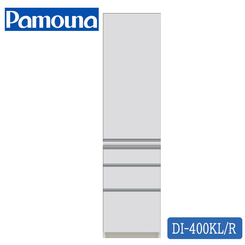 【開梱設置付き】パモウナPAMOUNA DI-400KL/DI-400KR 幅40cm、高187cm、奥50cm ダイニングボード完成品、送料無料、PAMOUNA食器棚 日本製国産 DIシリーズ