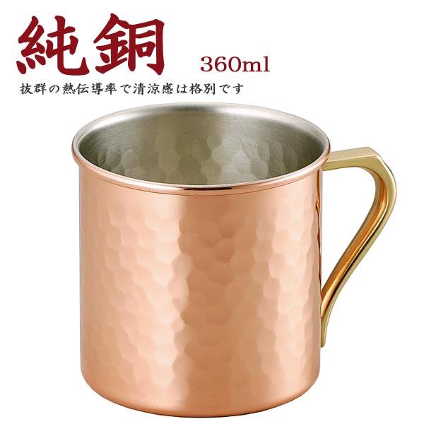 器を変えるだけでうまさがかわる お酒を味わいながらみんなと語り合い 美味しいひと時を過ごしましょう ビールの口当たりがまろやかになり より美味しく楽しめます 純銅製 ニュースペシャルマグカップ 激安挑戦中 360ml 送料無料 銅製マグカップ マグ 銅製タンブラー 毎日続々入荷 銅製コップ カップ 清涼感 台所用品 smtb-TK 価格 熱伝導率 ショッピング 器 CNE-906 純銅製カップ マグカップ 格安 激安 キッチンツール ビールカップ
