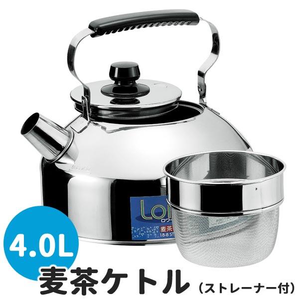 大きめでたっぷり沸かせる 実用量2.8L ご予約品 麦茶用ストレーナー付き ステンレス製なので丈夫で抜群の耐久力 すべての熱源に対応した定番ケトルです ケトル 麦茶ケトル ステンレスケトル4.0L 麦茶用 送料無料 日本製 即出荷 ケットル ストレーナー付 大きいケトル キッチン雑貨 暮らし 家庭用品 やかん 調理器具 キッチンツール 特価 IH対応 セール ロワール ショッピング 生活 smtb-TK ステンレス