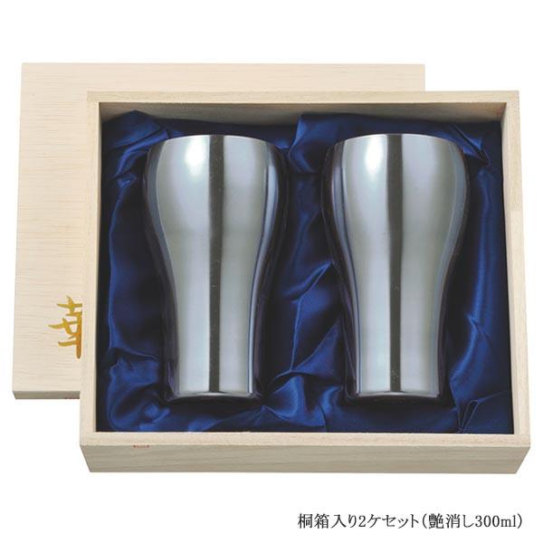 熱伝導率に優れた銅を使用しているため メーカー公式ショップ 冷たいお酒を注ぐと一気に冷えて その冷たさを保持します こだわりの酒器で お酒がより美味しくまろやかで格別なものに タンブラーセット タンブラー 桐箱入り 2個セット 銅製 送料無料 日本製 華 桐箱入り2ケセット 艶消し 300ml ビール お祝い 日本酒 贈り物 ご贈答 特価 焼酎 プレゼント セール smtb-TK ショッピング 価格 お返し 新築祝い ギフト 激安 祝開店大放出セール開催中 家庭用品 引出物