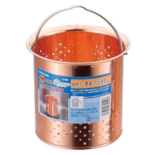 排水口ゴミ受け 深型タイプ 純銅製で汚れにくく 環境にも優しい商品です 生ゴミのぬめり 悪臭 汚れを抑えます サッと取り出しサッと洗える便利なハンドル付き 純銅 シンク 生ゴミなど 送料無料 排水 銅製 銅 ゴミ受け シンク周り 日用雑貨 収納 価格 完成品 台所用品 排水溝 節約 家庭用品 生活 激安 出群 smtb-TK 暮らし ステンレス流し台 銅イオン効果 キッチン雑貨 日本製 授与 格安