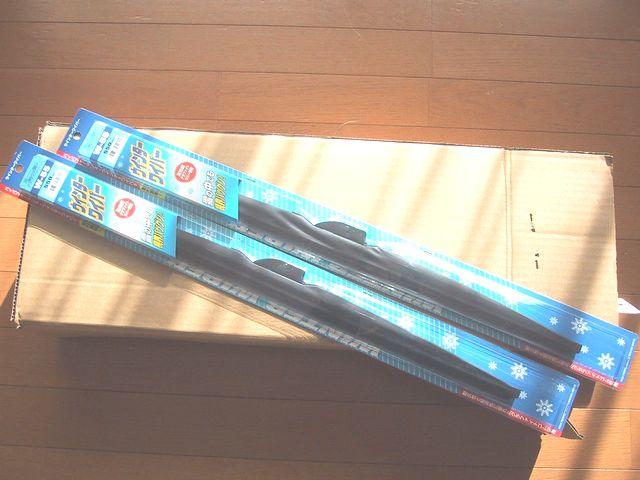 送料無料!雪用冬用スノーワイパーブレードシトロエンXM用フロント左右セット