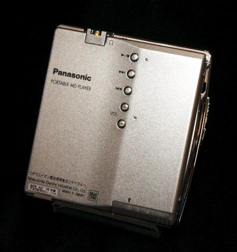 신속 발송+!!1점만 선착순<정크> Panasonic 파나소닉 SJ-MJ99-S실버 휴대용 MD플레이어(MD재생 전용기) MDLP 대응 본체만