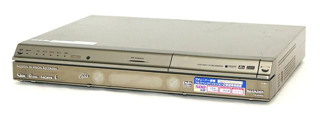【中古】迅速発送+送料無料!! 《訳あり(一部保証対象外)》 ※DVD使用不可 SHARP シャープ DV-ARW25 デジタルフルハイビジョンレコーダー(HDD/DVDレコーダー) HDD:500GB 地デジWチューナー【@YA管理1-53R-1146100】
