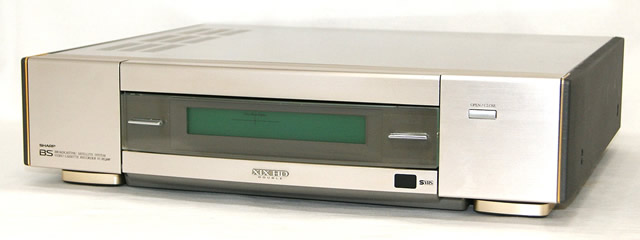 sharp vcr. served only one sharp sharp vc-bs500 s-vhs hi vcr