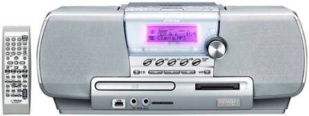 Brand new unopened products / products that use Victor JVC JVC RD-M2-S Silver Clavia Clavia CD/MD / memory portable system boombox shape memory: 512 MB equivalent built-in featured
