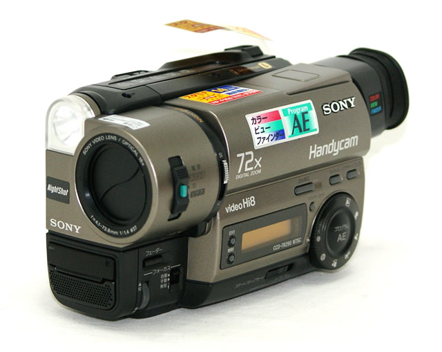 【中古】迅速発送+送料無料!値引交渉歓迎!1点のみ早い者勝ち <テストのみ・超美品> SONY ソニー CCD-TR290PK ビデオカメラレコーダー(Hi8/8mmビデオカメラ/ハンディカム) Hi8方式 液晶モニター非搭載 ナイトショット機能【@YA管理1-53-34665】