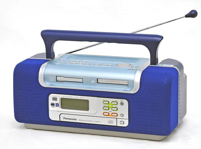 【中古】迅速発送+送料無料!値引交渉歓迎!訳あり(一部保証対象外)※カセットテープ使用不可 Panasonic パナソニック RX-MDX70-A インディゴブルー パーソナルMDシステム(CD/MD/FM-AM)(ラジカセ形状タイプ)MDLP非対応【@YA管理1-53R-GR1GA001152】