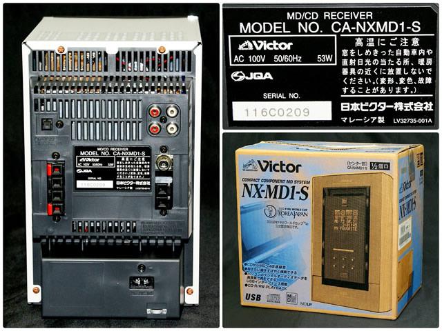 <신품 개봉품> Victor 빅터 JVC CA-NXMD1-S실버 콤팩트 컴퍼넌트 MD시스템 NX-MD1-S의 센터 유닛(스피커 SP-NXMD1-S없음)