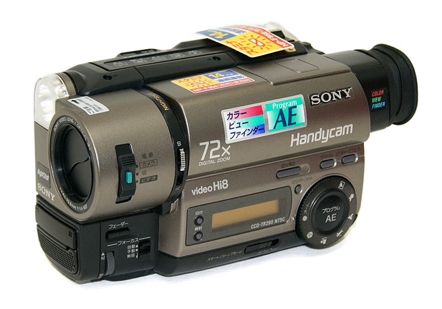 【中古】迅速発送+送料無料+動作保証!値引交渉歓迎! 《展示品レベルの超美品》 SONY ソニー CCD-TR290PK ビデオカメラレコーダー(Hi8/8mmビデオカメラ/ハンディカム) Hi8方式 液晶モニター非搭載 ナイトショット機能【@YA管理1-53-11865】
