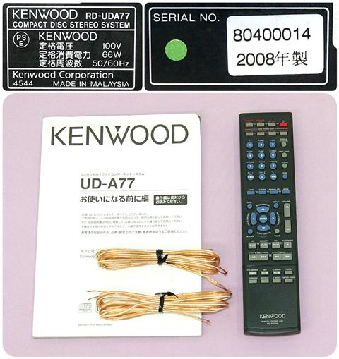 신속 발송++동작 보증!! KENWOOD KENWOOD JVC UD-A77-M(나뭇결) CD/MD/USB 콤팩트 Hi-Fi시스템(본체 RD-UDA77와 스피커 LS-UDA77-M세트)