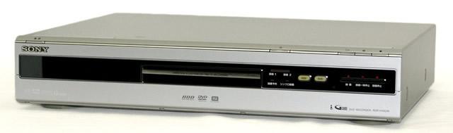 【中古】迅速発送+送料無料+動作保証!値引交渉歓迎! SONY ソニー RDR-HX82W DVDレコーダー(HDD/DVDレコーダー) スゴ録 HDD:160GB 地デジチューナー非搭載【@YA管理1-53-8501348】