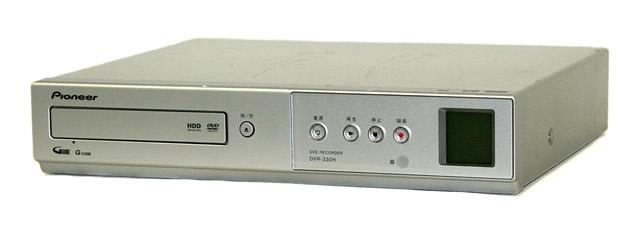 【中古】迅速発送+送料無料+動作保証!値引交渉歓迎! Pioneer パイオニア DVR-330H-S シルバー HDD&DVDレコーダー(HDD/DVDレコーダー) HDD:160GB 地デジチューナー非搭載【@YA管理1-53-ELDL005581JP】